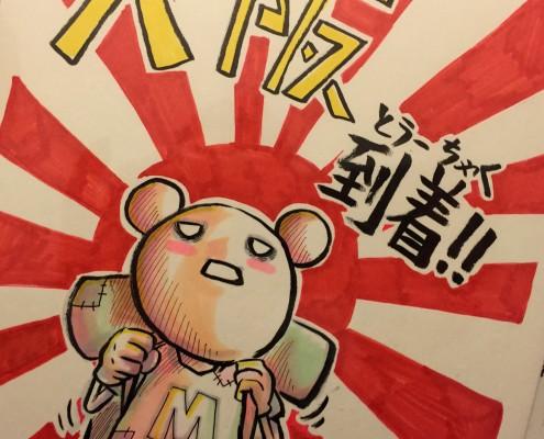 Preparation expo Taiwan