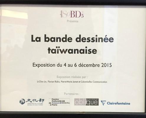 SoBD 2015 - Cartel expo La BD Taiwanaise