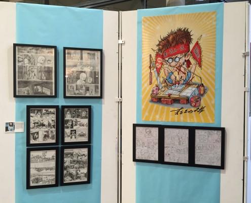 SoBD 2015 - Installation expo Taiwan 8