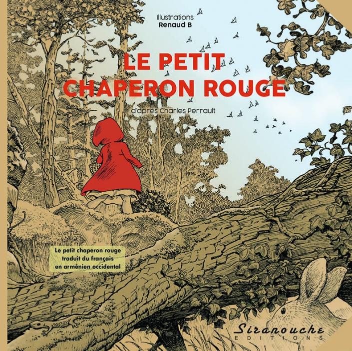 illustration le Petit chaperon rouge, Robert Bouet