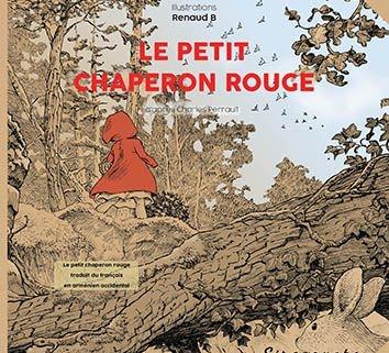 Le petit Chaperon Rouge, illustré par Renaud Bouet, Siranouche éditions