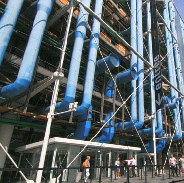 Centre Pompidou, entrée